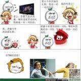 凡跃德州精彩漫画推荐
