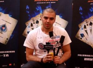 2015红牛中国扑克巡回赛冠军吴宓康专访
