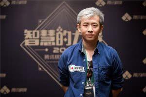 电竞媒体:中国选手在世界赛场获好成绩指日可待