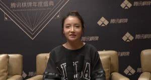 德州扑克美女高文玲采访:明年希望打国际