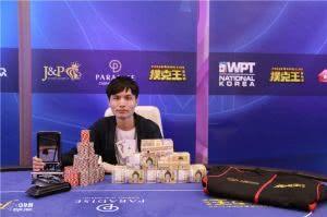 WPT韩国站主赛冠军成俊辉采访