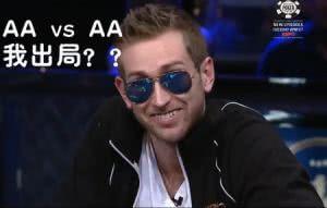 【小扑撸剧・中字】2014WSOP 一滴水百万买入豪客赛 第01集