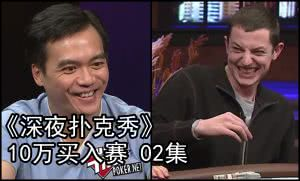 【小��]� 俊�Poker After Dark》10�f�I