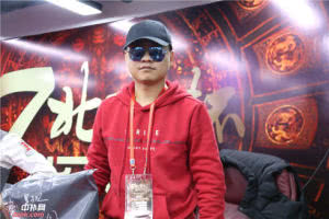 北京市民杯百�f�Day1A