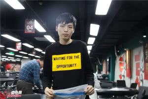 北京市民杯主赛事DAY2