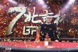 北京杯主赛FT