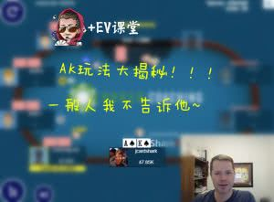 【+EV课堂】翻牌前AKs玩法大揭秘!