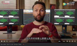 <b>【+EV课堂】MasterClass - 第14课:混合策略</b>