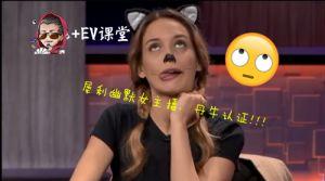【+EV课堂】萝莉主播公开招男友,自称染指过所有牌手,真相原来是...