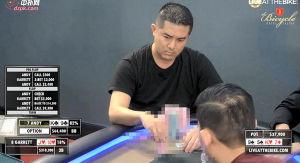 【辣眼视频・中字】铁面Andy的弃牌被炮轰