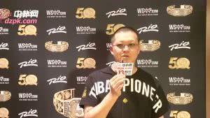 WSOP主赛day2AB组赛报!华夏有为战队唐嘉