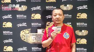华夏有为王小山:玩家应体验一次WSOP