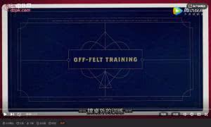 【+EV课堂】丹牛大师课第33课 - 牌桌外的训练