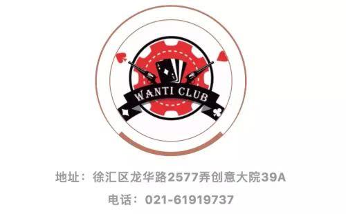 【中�浒袢氚褓�事】10月1�-6� J88PT杯�f�w精英� 5�-6� �f�w大��深�I�