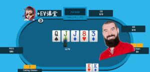 【+EV课堂】技术活:如何用KK从潮湿牌面赢到更多的钱