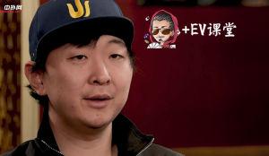 【+EV课堂】曹睿解释为什么用T4嗨牌河牌全下诈唬Wai Kin Yong