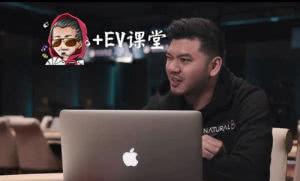 【+EV课堂】单挑桌一手牌定胜负,这个hero call实在是高!