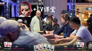 毒王和野人玩短牌争先恐后全下,几手牌的结果全都出人意料!