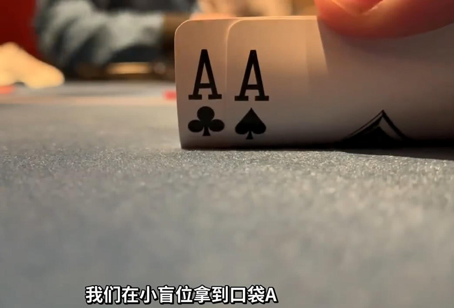【辣眼视频】AA冷4bet进翻牌全低牌面还是彩虹,让对手明知要输还支付怎么做到的
