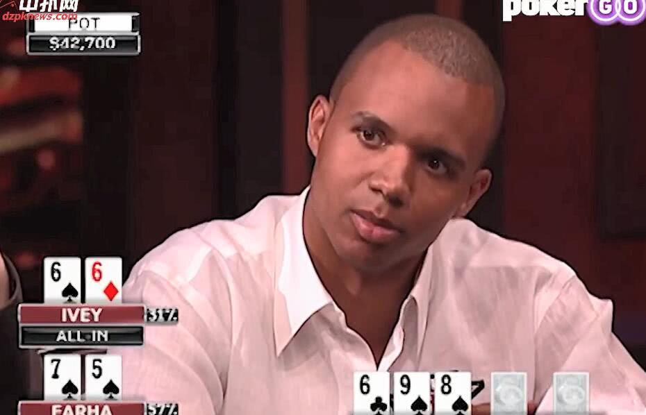 【辣眼视频】Phil Ivey暗三跟天顺全下,结果还被全桌人教打牌,白眼翻上天