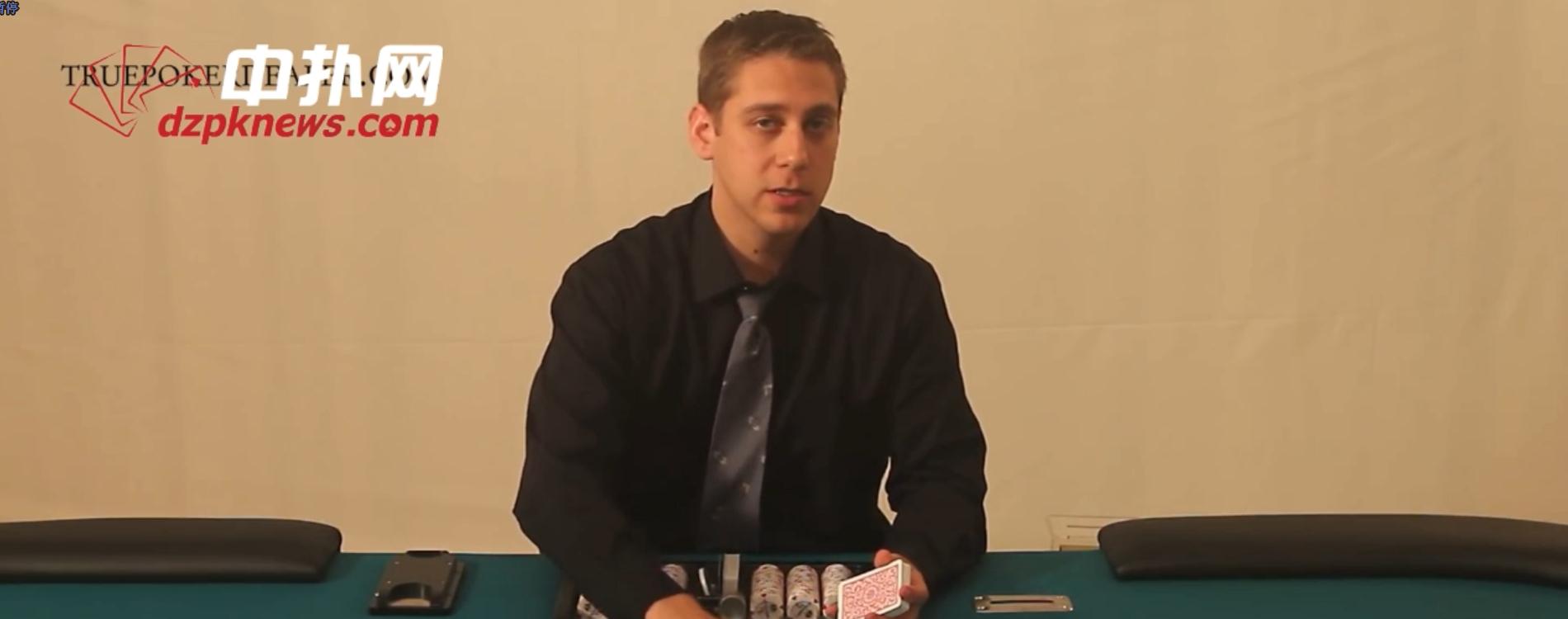 【辣眼视频】你以为荷官洗牌就是随便弄弄?错,这里边儿学问大着呢……