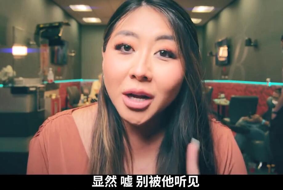 【辣眼视频】猛男AQ毛都没中全程猛捶,Maria Ho手拿高对一脸懵逼